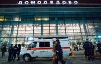 Процесс по делу о взрыве в «Домодедово» будет закрытым для СМИ