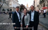 Американские дипломаты выучили украинские стихи (видео)