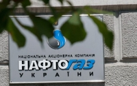 Минэнерго Украины недовольно проектом