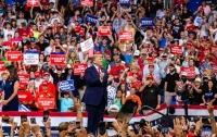 Трамп объявил о намерении снова стать президентом