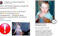 Российские пропагандисты муссируют новый фейк о новом мальчике с Донбасса