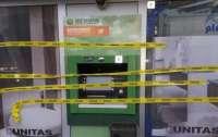 Двоих украинцев подозревают в ограблении российского банка