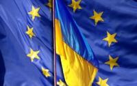 Латвия одобрила ассоциацию Украины и ЕС