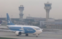 Непогода в Украине: закрыты аэропорты в шести городах