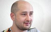 Порошенко попросили предоставить гражданство семье убитого Бабченко