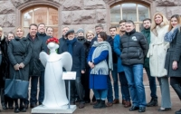 Ангел Гостеприимства появился в Киеве
