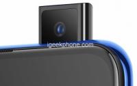 Xiaomi создает смартфон с выдвижной камерой