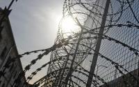 Украинскому разведчику грозит семь лет тюрьмы