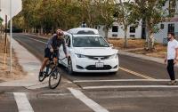 Американская компания Waymo тестирует автоматизированные автомобили
