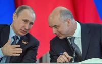 Путин поручил подать в суд на Украину