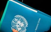 ООН призывает продолжить обмен пленными между Украиной и РФ