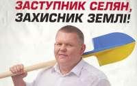 Народного депутата нашли застреленным