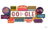 Google создал дудл к Международному женскому дню