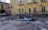 Черный снег выпал в российском городе (видео)