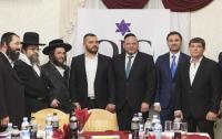 Еврейскую общину в Украине будет защищать новосозданная комиссия