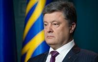 ВСУ готовы к любому сценарию на Донбассе, - Порошенко