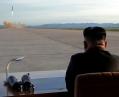 Северная Корея испытала новое оружие