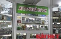 Закон «О лекарственных средствах» вступил в силу