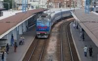 В Украине переименовали железнодорожные станции, напоминающие о России