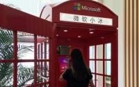Система искусственного интеллекта XiaoIce способна поддерживать осмысленную беседу