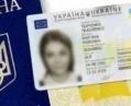 Фото на документы: в Украине вводятся новые правила