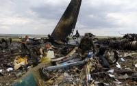 Трагедию с Ил-76 будет расследовать следственная ВСК