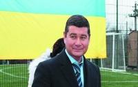 Киевский ФК «Арсенал» нашел нового владельца