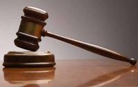 В Украине ликвидируют третейские суды