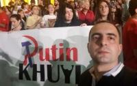 В Тбилиси снова начались протесты
