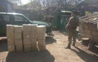 В Одесской области пограничники изъяли крупную партию контрабандных сигарет