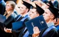 Все – в Польшу: зачем в Минобразовании гонят украинских студентов за рубеж