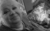 Названа дата похорон Натальи Крачковской