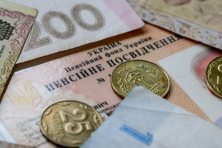 В Украине проведут индексацию пенсий: что ждет пенсионеров
