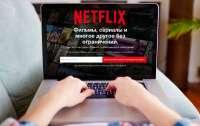 Число подписчиков Netflix превысило 200 миллионов