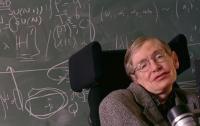 Найдена последняя научная статья Стивена Хокинга