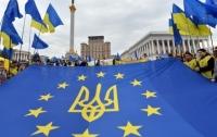 В Украине появится новый государственный праздник