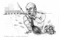Весеннее обострение: Бродский опять поднял вой по поводу неуплаты налогов