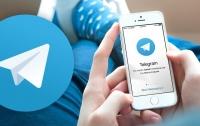 В Telegram появилась возможность пересылать криптовалюту