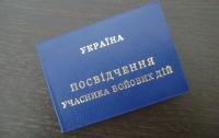 Почти 370 тысяч человек имеют статусы участников боевых действий - Министерство по делам ветеранов