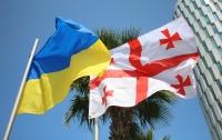 Украина и Грузия подписали соглашение о взаимной отмене виз