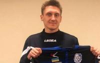 Единственный российский игрок в чемпионате Украины поведал об отношении к себе