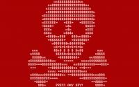 Последствия Petya: украинцев собираются штрафовать за уязвимость для вирусов
