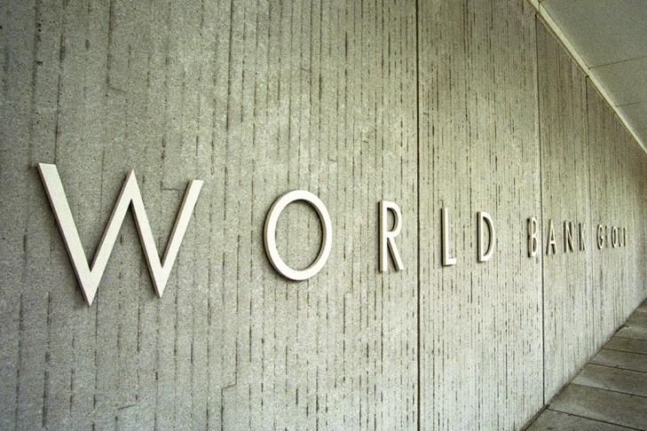 Всемирный банк улучшил прогноз роста экономики Украинского государства
