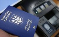 Паспорт с 14, а брак уже не отмечают - ВРУ приняла новый закон