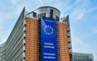 Украинским реформам дали оценку в Еврокомиссии