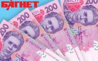 На Киевщине милиция изъяла у фальшивомонетчика «липовых» 250 тыс. грн.