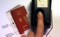Загранпаспорта с электронным микрочипом более надежны, - немецкие СМИ
