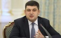 Гройсман рассказал, когда в Украине снизится цена на мясо