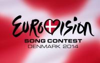 Сербия и Болгария отказались участвовать в «Евровидении-2014»
