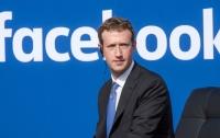 Цукерберг допустил интеграцию криптовалют в Facebook